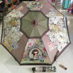 Paraguas marrón de Anekke en bastón o plegable (automático o manual).