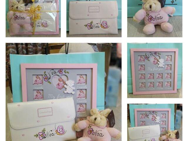 Canastilla (cuadro del primer año, portadocumentos de salud del bebé, peluche chupetero)