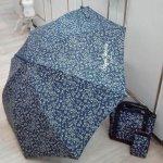 Paraguas Pepe Jeans en bastón automático o versión plegada.